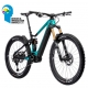 Design & Innovation Award 2020 eBike